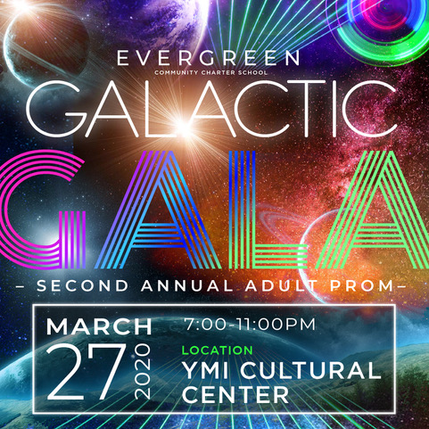 galactic gala  the laurel of asheville